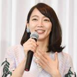 吉岡里帆、イヤーカフ見せの微笑みSHOTに「ますますお綺麗に」「心臓を捧ぐレベルの可愛さ」