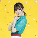 岡咲美保、デビュー曲「ハピネス」の試聴動画を公開