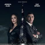 ドバイがヤバイ ザック・エフロン&ジェシカ・アルバ主演『ドバイ・プレゼンツ』予告風ムービーを公開
