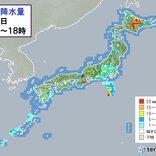 7日 関東に台風接近 今夜から雨・風強まる 台風から離れていても激しい雨