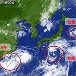 トリプル台風 10号は関東に接近 9号は西日本に上陸の恐れ