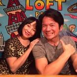 岩井志麻子、徳光正行「月刊オメ★コボシ 8月号」ゲストは平山夢明が登場!