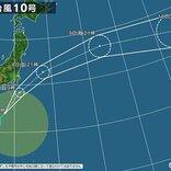 台風10号 あす8日に関東地方に接近 高速道路にも影響