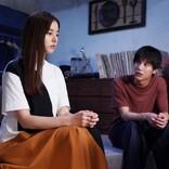 """『ボクの殺意が恋をした』第5話 """"柊""""中川大志、""""葵""""新木優子を匿うことに"""
