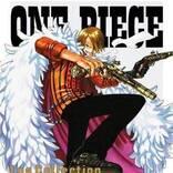 『テニプリ』跡部は第3位!会いたい王子様キャラを発表『名探偵コナン』『ONE  PIECE』etc.