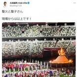 東京五輪閉会式でBGMに『東京は夜の七時』 椎名林檎やMIKIKOさんを思い「ちょっと複雑」の声