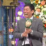 武田真治「こんな話するつもりなかった」自ら新婚生活を暴露し赤面