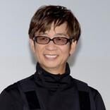 山寺宏一、ジェームズ・ガン監督からのメッセージに喜び「本当に今注目の方」
