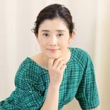 石田ひかり、デビュー35周年 現場でも家庭でも「お母さんという生き物になっている」