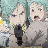 劇場版『エウレカセブン』新公開日が11.26に決定 キービジュアル&特報第3弾解禁