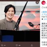 お喋りピアニスト・清塚信也のコンサートに上田晋也も苦笑い