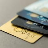 サイフに増えるクレジットカード、賢い選び方と使い方って?