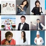 松崎しげる主催『黒フェス2021』、オーイシマサヨシら第3弾出演者発表