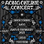 元GOT7 ユギョムやSimon Dなど6人が集結! 韓国最大のヒップホップレーベル「AOMG」オンラインコンサート開催!