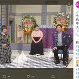 『ポケモン』サトシ役・松本梨香、結婚観を語る「山口百恵さんみたいにマイクを置いて」