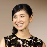 黒木瞳、母校・宝塚音楽学校の在校生に向けたメッセージに視聴者感動「思わず泣きました」