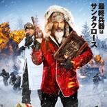 メル・ギブソンが武闘派サンタクロースに! 『クリスマス・ウォーズ』公開決定