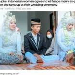 元カノ含む女性2人と結婚した20歳男性、意外な事実が判明(インドネシア)<動画あり>
