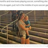 母は強し! メジャーリーグサッカーの試合に乱入した2歳息子をスライディングで捕まえる(米)<動画あり>