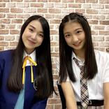 なかよし特別対談! NMB48 塩月希依音×少女歌劇団ミモザーヌいわむらゆきね「こないだも一緒にUSJに行って…」