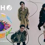 DISH//の野外ライブ【DISH// SUMMER AMUSEMENT】をU-NEXTでライブ配信