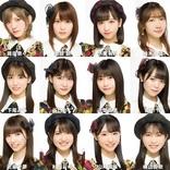9/29発売、10年9ヶ月ぶりのAKB48単独シングル、表題曲・新録カップリング曲に AKB48全メンバーが参加決定