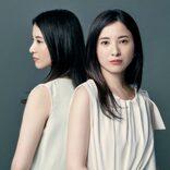 吉高由里子、10月期新ドラマ『最愛』で主演 「初めての社長役」