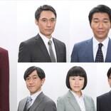 中村アン、小栗旬主演『日本沈没』出演決定 各省庁から選出された日本未来推進会議のメンバーに
