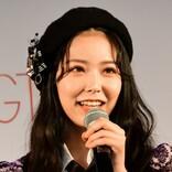 NMB48卒業の白間美瑠、山本彩ら1期生集合ショットにファン感動