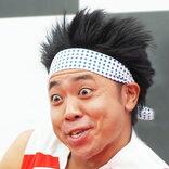 サンシャイン池崎、東京五輪ロスの人のためにとった行動 「見る前から面白い」