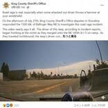 あおり運転は米国でも ハンマーが飛んでくる戦慄の映像<動画あり>