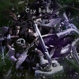 【ビルボード】Official髭男dism「Cry Baby」2週連続アニメ首位に、「打上花火」49週ぶりにトップ10入り