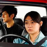 【映画コラム】邦画の佳作を2本紹介『ドライブ・マイ・カー』『子供はわかってあげない』