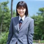 「TGC 2021 A/W」に坂道メンバー16名や「ドラゴン桜」志田彩良の出演が決定!