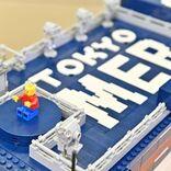 『TOKYO MER』東大LEGO部が全面協力、約1万個のパーツでLEGO ERカーを完全再現