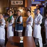 吉野北人らが楽曲にのせてダンス披露『トーキョー製麺所』オープニング主題歌決定