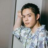 細田佳央太「役者だって恋愛してもいい」理想の恋愛関係と大人像を語る