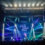 FM802『HIGH!HIGH!HIGH!』大阪城ホールでDISH//、yama、XIIX、ヤバT、クリープ、ビーバーらが真夏の熱演
