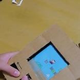 小学6年生が作った「ダンボールの自家製マリオ」 出来栄えに称賛の声