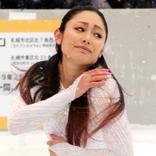 安藤美姫、北京オリンピックで予想の『長期隔離』に不安「3週間はキツイと思う」