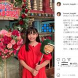 子役・稲垣来泉、ハムスターの呼び方で明石家さんまと大論争!