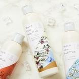 新発売♡ 30種類の保湿成分を配合した『Moist & Clear Body Wash』で、角質ケアして憧れのツヤ肌へ!