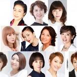 真矢ミキ、珠城りょうらOG集結 宝塚歌劇 花組・月組100周年記念公演、出演スター発表