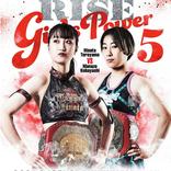RISE女子が初の後楽園進出!『RISE GIRLS POWER.5』で宮﨑小雪vs伊藤紗弥