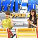 南明奈・大友花恋ら「ネプリーグ」史上初全問題ディズニーのクイズに挑戦