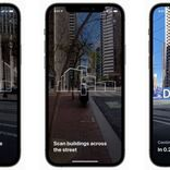 2018年以降のiPhoneでしか使えないiOS 15の最新機能