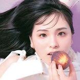 乃木坂46大園桃子 芸能界引退前ラストグラビア、熱い思い語るインタビューも