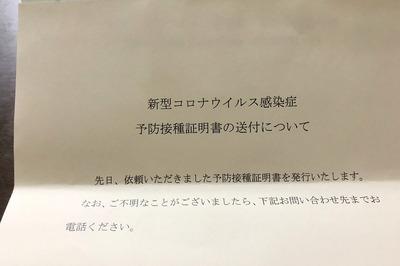 Photo Aug 20, 18 11 00