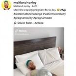 妊婦を疑似体験した男性、ベッドから起き上がれず「簡単だと思ったけど…」(豪)<動画あり>
