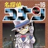 『名探偵コナン』で一番役に立った知識は…アニメ中の小ネタが凄すぎる『銀魂』『こち亀』『はたらく細胞』etc.